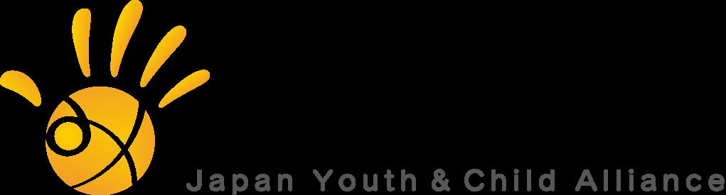 一般社団法人「子ども・若者応援団」